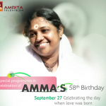 חגיגות יום הולדת לאמה