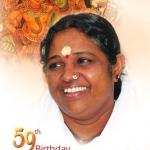 סיכום חגיגות יום ההולדת 59 של אמה