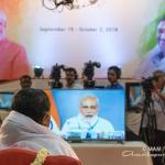 אמה משתתפת בתכנית המדינית של ראש ממשלת הודו לשיפור ההיגיינה והניקיון